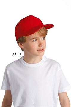 Ρουχα Εργασιας, φορμες εργασιας, στολες  της Πεντάφυλλο παιδικό καπέλο τζόκει (ΚΩΔ:88111)