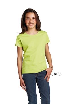 Ρουχα Εργασιας, φορμες εργασιας, στολες  της Κοριτσίστικο t-shirt (ΚΩΔ:11981)