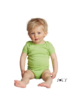 Ρουχα Εργασιας, φορμες εργασιας, στολες  της Φορμάκι για μωρά (ΚΩΔ:00583)