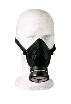 Ρουχα Εργασιας, φορμες εργασιας, στολες  της Μάσκα μισού προσώπου POLIMASK Τ50 (ΚΩΔ:3101-001)