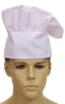 Ρουχα Εργασιας, φορμες εργασιας, στολες  της Καπέλο μάγειρα (ΚΩΔ:2H202W)