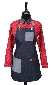Ρουχα Εργασιας, φορμες εργασιας, στολες  της Ποδιά στήθους γυναικεία χιαστή με κρίκο (ΚΩΔ.:1N1057)