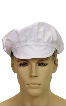 Ρουχα Εργασιας, φορμες εργασιας, στολες  της Καπέλα βιομηχανίας τροφίμων