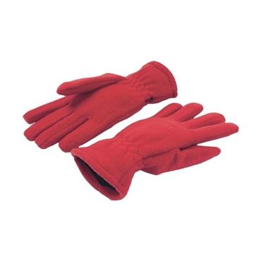 Ρουχα Εργασιας, φορμες εργασιας, στολες  της Γάντια