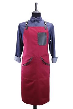 Ρουχα Εργασιας, φορμες εργασιας, στολες  της Ποδιά στήθους custom made (ΚΩΔ.:1PSA043)