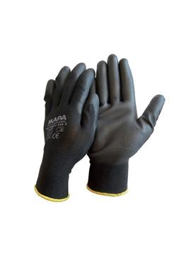 Ρουχα Εργασιας, φορμες εργασιας, στολες  της Γάντια MAPA ULTRANE 548 Συσκευασία των 10 τεμ. (ΚΩΔ: 8260-0490)