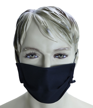 Ρουχα Εργασιας, φορμες εργασιας, στολες  της Μάσκα υφασμάτινη 100%Βαμβ. κλιβανιζόμενη (ΚΩΔ.MSK002/10)