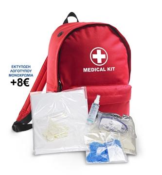 Ρουχα Εργασιας, φορμες εργασιας, στολες  της Medical Kit (Κωδ.: MDK003)