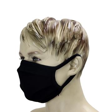 Ρουχα Εργασιας, φορμες εργασιας, στολες  της Μάσκα μακό υφασμάτινη πολλαπλών χρήσεων (ΚΩΔ.MSK009)