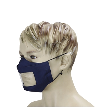 Ρουχα Εργασιας, φορμες εργασιας, στολες  της Μάσκα με διαφάνεια , ΚΩΔ.:MSK012