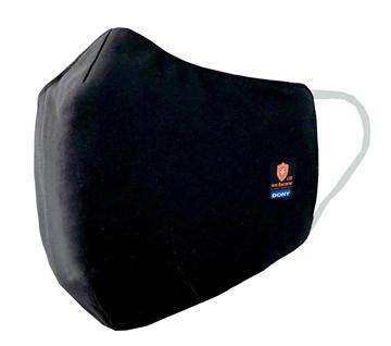 Ρουχα Εργασιας, φορμες εργασιας, στολες  της Αντιβακτηριακή μάσκα πολλαπλών χρήσεων Dony-Black ΙΙ (ΚΩΔ: MSK016)