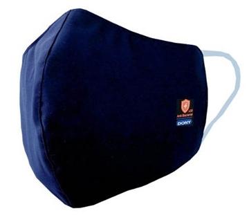Ρουχα Εργασιας, φορμες εργασιας, στολες  της Αντιβακτηριακή μάσκα πολλαπλών χρήσεων Dony-Blue ΙΙ (ΚΩΔ: MSK017)