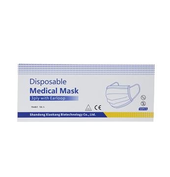 Ρουχα Εργασιας, φορμες εργασιας, στολες  της Μάσκα μιας χρήσης MEDICAL, (ΚΩΔ: MSK105)